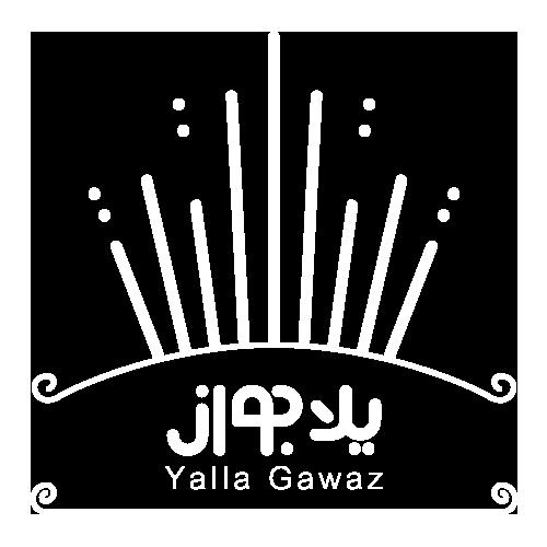 YallaGawaz logo