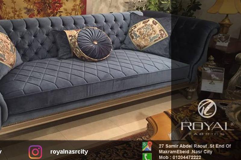 رويال فابريكس _ Royal Fabrics